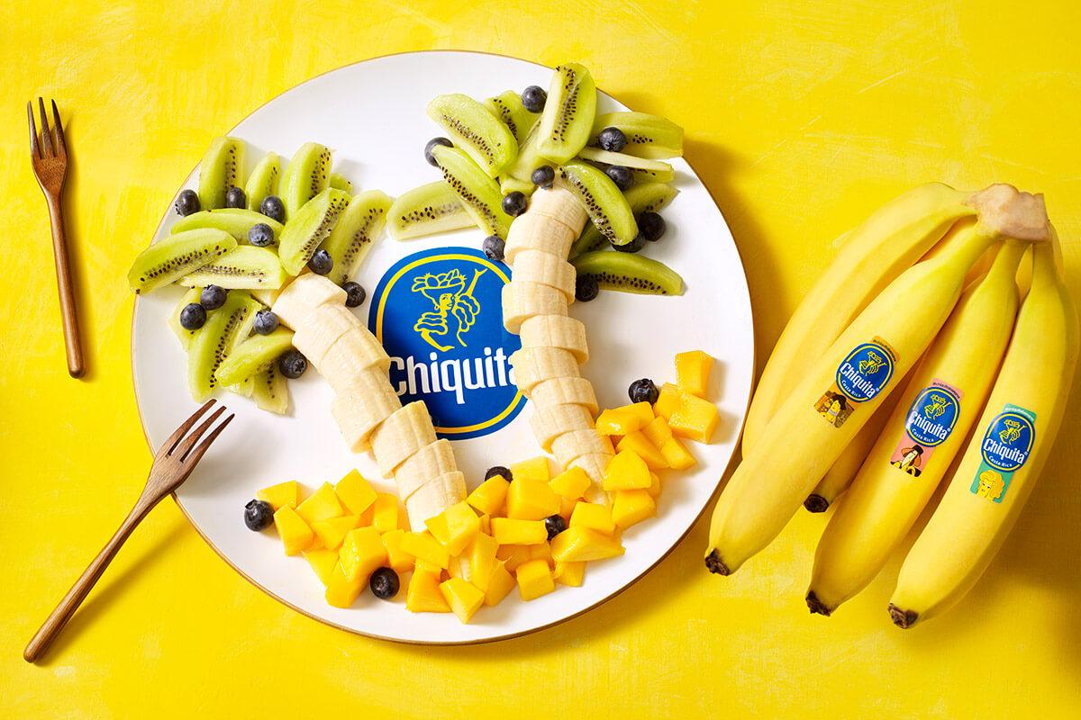 Palme mit Chiquita Bananen, Kiwi und Mango